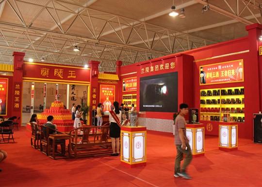 济宁兰陵王会展策划布置