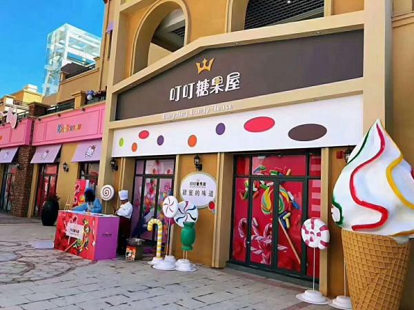 滨州秦皇水岸商业街包装
