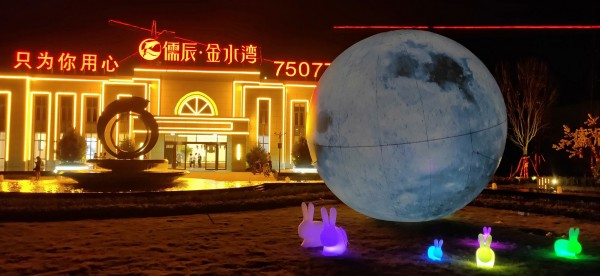 儒辰·金水湾亮化