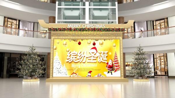 枣庄宝丽财富广场圣诞美陈