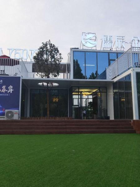 菏泽儒辰·金水湾临时售楼处包装