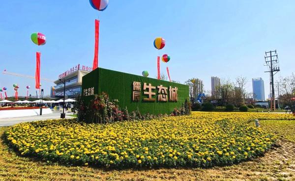 儒辰生态城2期百合兰庭围挡发光字
