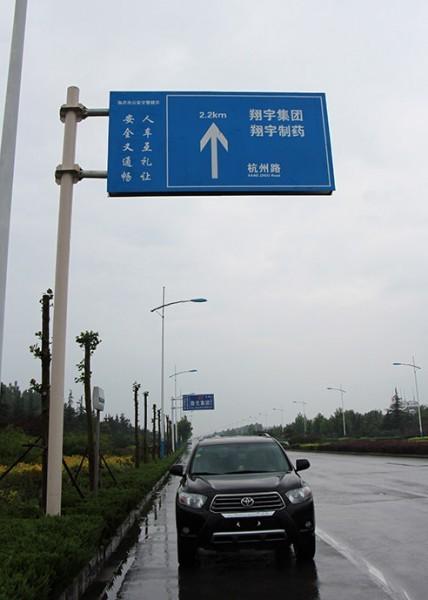 兰山区道路标识牌