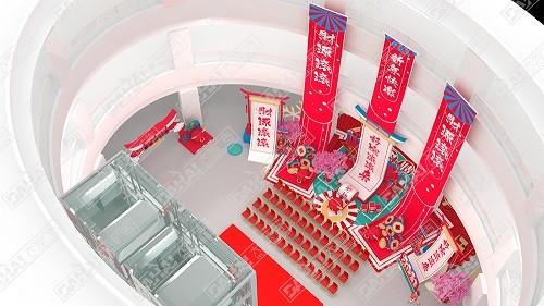 日照宝丽·财富广场2021春节美陈