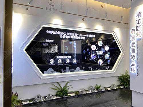 桂语江南生活体验馆