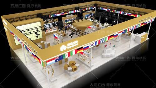 绿地全球商品贸易港-临沂站会展